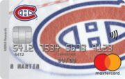 Montreal Canadiens® MBNA Rewards Mastercard®